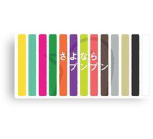 Punpun – Colors Canvas Print