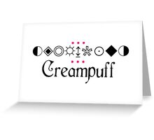 Creampuff Domination Designs Greeting Card