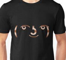 Shine On Copper Lenny Unisex T-Shirt