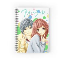 Anime: AO HARU RIDE Spiral Notebook