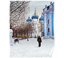""" Russian Winter , in oil .... "" Poster"