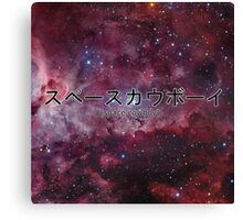 Japanese Space Cowboy Canvas Print
