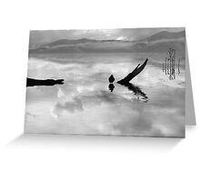 serenity (bw) Greeting Card