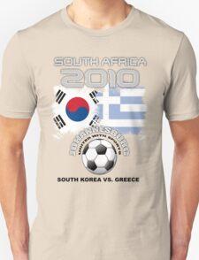 SOUTH KOREA VS. GREECE T-Shirt