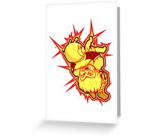 SUPLEX! Greeting Card