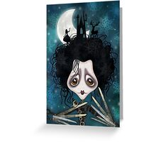 Edward, Sweet Edward Greeting Card