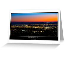 Albuquerque Sunset - Titled Print Greeting Card