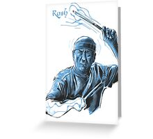 Neil Peart from Rush Greeting Card
