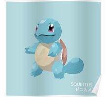 Squirtle Low Poly Poster