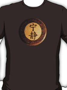 Serenity - A Browncoat's Refuge T-Shirt