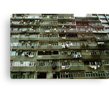Kowloon Living Canvas Print