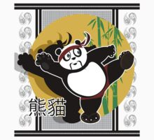 Martial Arts Panda - Green Kids Clothes