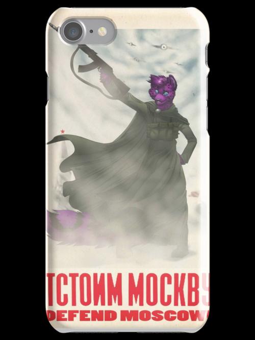 Defend Moscow! by farorenightclaw