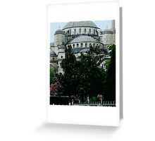 detail of Blue Mosque,Istanbul Greeting Card