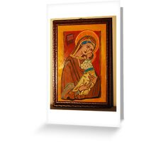 St Charlene & baby Troy, Patron of Family Tax Benefit (Part A) Greeting Card