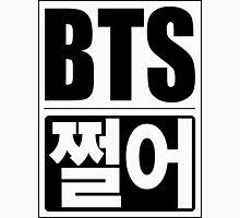 BTS Dope jjeoreo - Black Unisex T-Shirt
