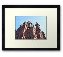 Brickmason's showcase Framed Print