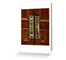 Door to history Greeting Card