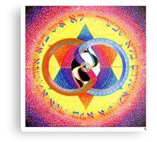 Shechina (Divine Feminine) Metal Print