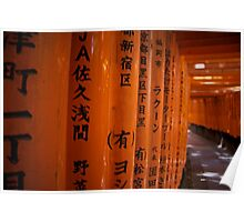 Red torii at Fushimi Inari shrine Poster