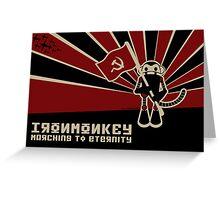 Iron Monkey Greeting Card