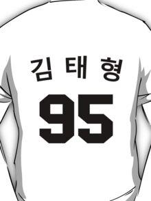 V 1.0 T-Shirt
