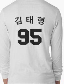 V 1.0 Long Sleeve T-Shirt