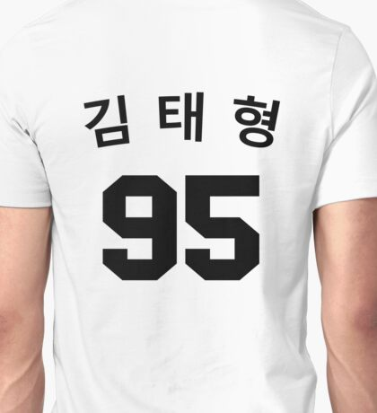 V 1.0 Unisex T-Shirt