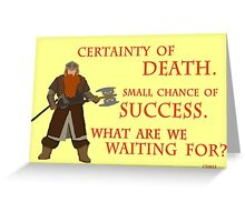 Lord of the Rings Gimli Greeting Card