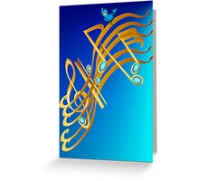 Golden Notes Greeting Card