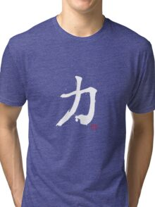 Kanji - Power in white Tri-blend T-Shirt