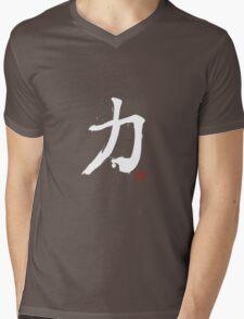 Kanji - Power in white Mens V-Neck T-Shirt