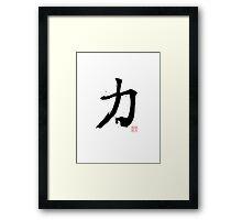 Kanji - Power Framed Print