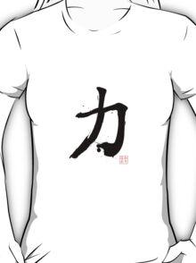 Kanji - Power T-Shirt