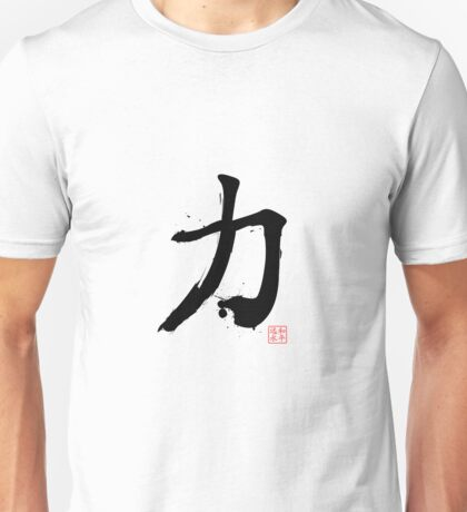 Kanji - Power Unisex T-Shirt