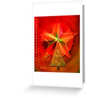 Happy Xmas and New Year Greeting Card