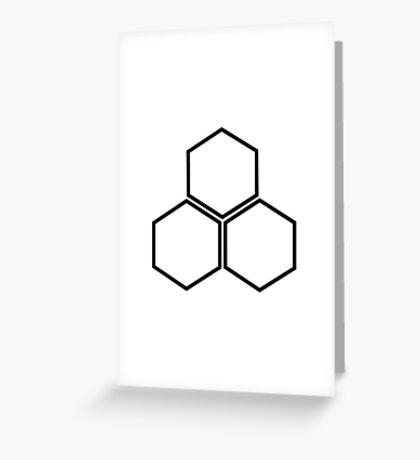 Future Foundation - White Greeting Card
