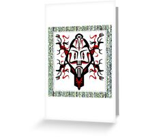 Antler Mask Greeting Card