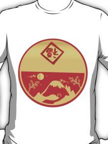 Lucky Mount Fuji under the moon T-Shirt
