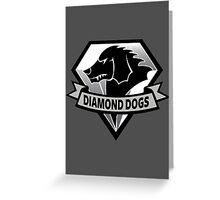 Diamond Dogs - 2015 Edition  (MGSV) Greeting Card