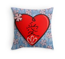 Ai Love You Throw Pillow