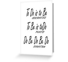 Do be Do be Do, Greek version, Frank Sinatra Lyrics Greeting Card