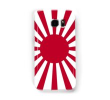 Japanese War flag, Imperial Japanese Army, WWII, WAR, Japan, Japanese, Nippon, Portrait on Black Samsung Galaxy Case/Skin
