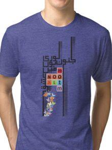 Noori's Tri-blend T-Shirt
