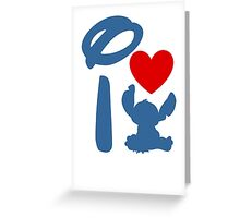 I Heart Stitch (Inverted) Greeting Card