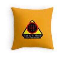 KDM - Anti-Theft System (Pattern 4) (dark) Throw Pillow