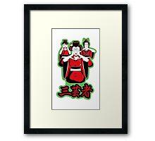Three Wise Geishas Framed Print
