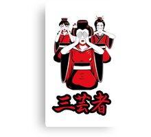 Three Wise Geishas Canvas Print