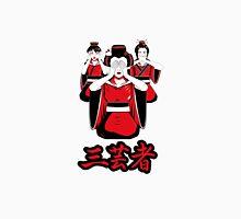 Three Wise Geishas Unisex T-Shirt