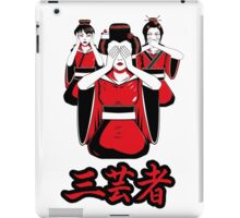 Three Wise Geishas iPad Case/Skin